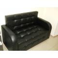 Малогабаритный диван с округлыми подлокотниками с доставкой