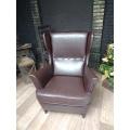 Фигурное кресло для отдыха
