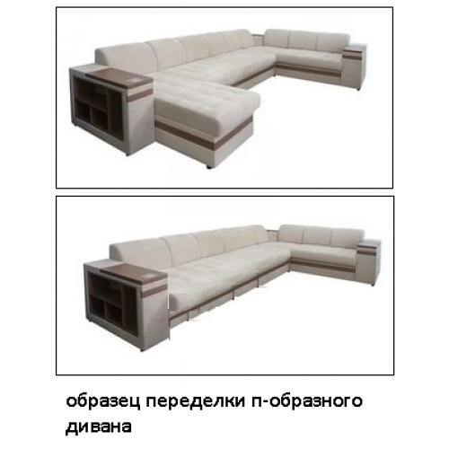 Переделка углового дивана в обычный своими руками 37