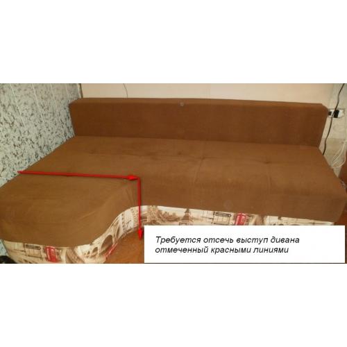 Переделка углового дивана в обычный своими руками 18